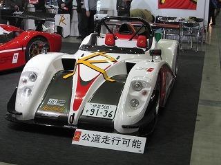 Img_6637