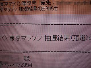 Img_53281