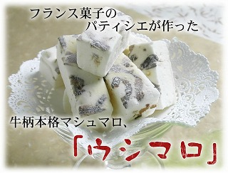 Ushimarotop