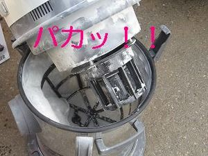 Img_43441_2