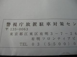 Img_8887