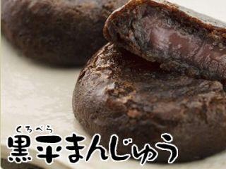 Kurobera_1