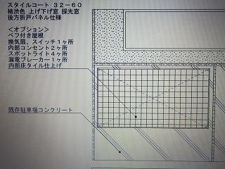 Img_8034_2