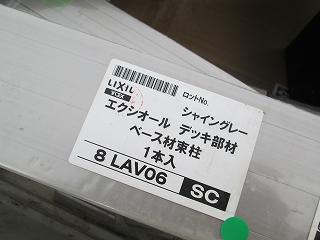 Img_4726